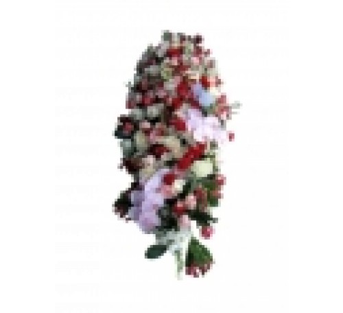 Envoi de fleurs à BOULOGNE BILLANCOURT 92100